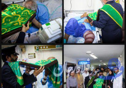 عیادت سفیران کریمه اهلبیت از بیماران بیمارستان امام خمینی (ره)فلاورجان +تصاویر