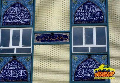 افتتاح ساختمان مدرسه علمیه حضرت فاطمه(س) فلاورجان+تصاویر