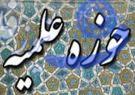 ساختمان مدرسه علمیه حضرت فاطمه(س) فلاورجان افتتاح می شود