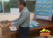 اجرای نیت موقوفه محمود خان فاتح الملک ویژه عید غدیر درفلاورجان