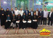 تجلیل از دانش آموزآن ممتاز شاهد و ایثارگر در شهرستان فلاورجان +تصاویر