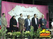 """اختتامیه """" جشنواره تابستانی شهرمن، خانه من """"  برگزار شد"""