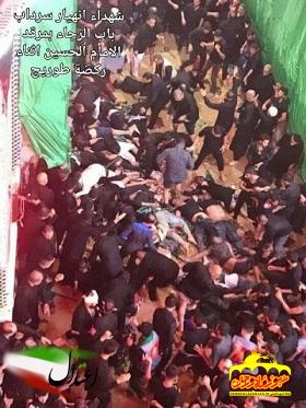 اسامی مجروحان ایرانی حادثه کربلااعلام شد/۳۶ جانباخته و ۱۲۲ زخمی