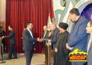 آیین تکریم و معارفه رییس دادگستری شهرستان فلاورجان +تصاویر