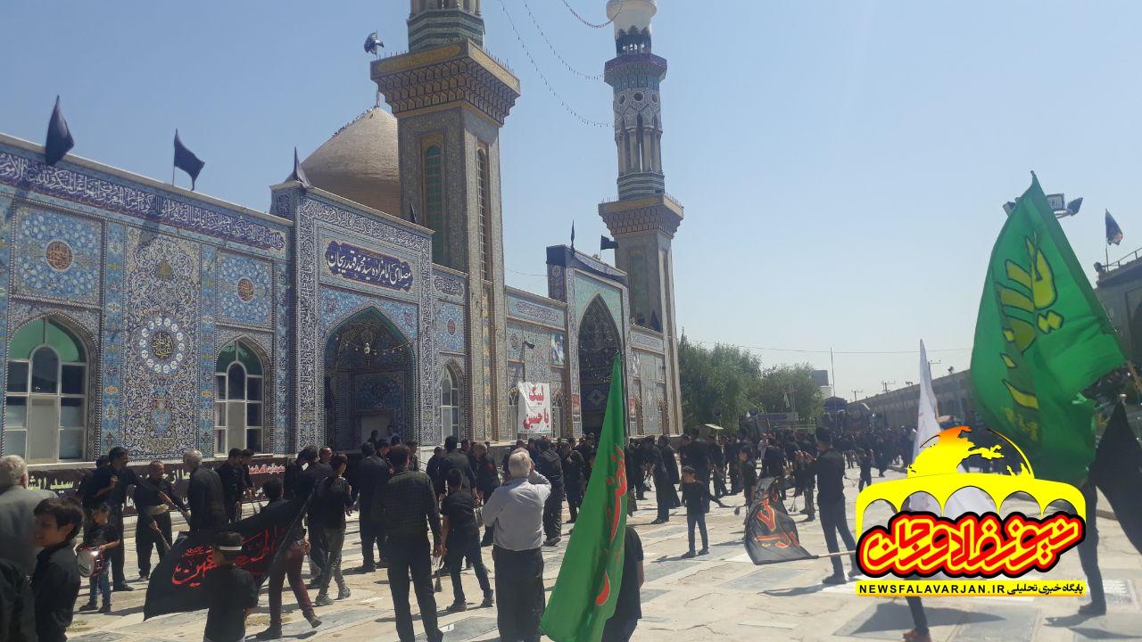 برگزاری مراسم تاسوعای حسینی در ۱۵ امامزاده شهرستان فلاورجان