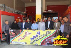 تقدیر شهردار فلاورجان از کارکنان واحد آتش نشانی در فلاورجان