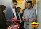 افتتاح سومین دفتر خدمات الکترونیک قضایی فلاورجان