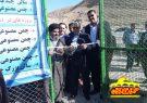 افتتاح سه چمن مصنوعی در شهرستان فلاورجان  با حضور استاندار اصفهان