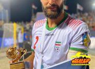 امیر حسین اکبری آقای گل جام بین قارهای فوتبال ساحلی شد