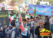 مسیر های راهپیمایی ۱۳ آبان در شهرستان  فلاورجان