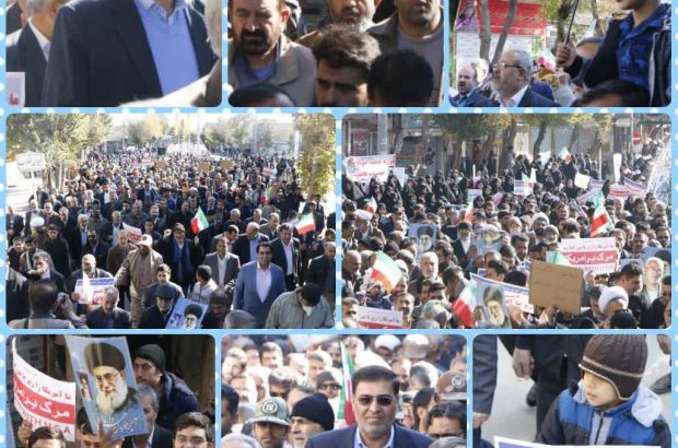 راهپیمایی محکومیت اغتشاشگران در فلاورجان