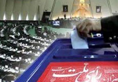 چه مواردی تخلف  انتخاباتی  محسوب می شود +تصاویر