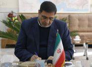 انتخابات ۹۸فلاورجان/تعدادثبت نام کنندگان انتخابات مجلس به۲۱نفررسید