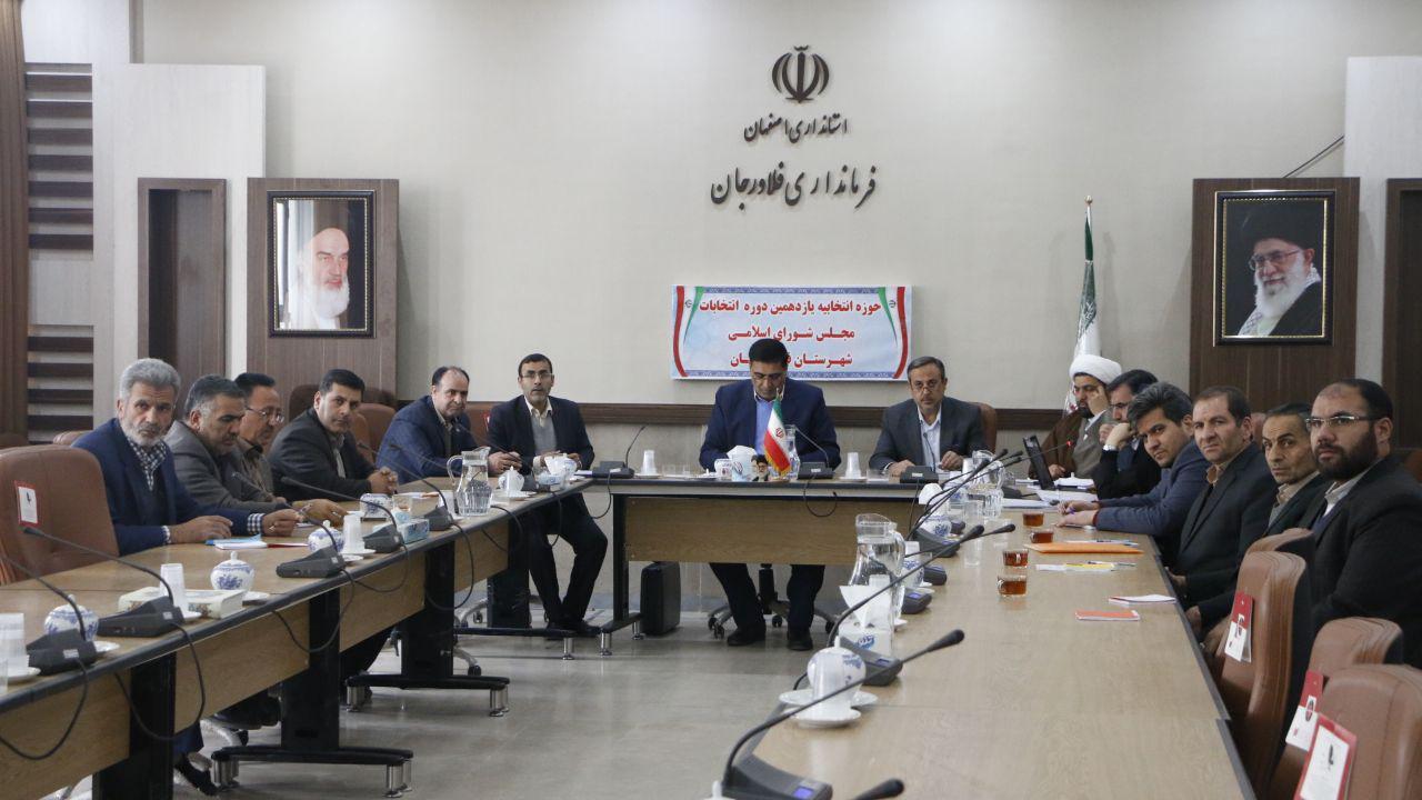 انتخابات۹۸ فلاورجان /اعضای هیئت اجرایی انتخابات در شهرستان فلاورجان انتخاب شدند