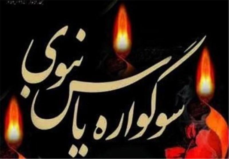 سوگواره یاس نبوی در ۱۷ بقعه متبرکه در فلاورجان برگزار می شود