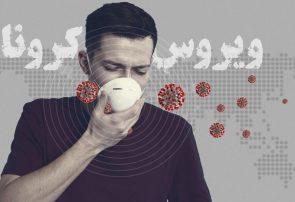 هیچ مورد مثبتی از بیماری کرونا در شهرستان فلاورجان  گزارش نشده است/رعایت بهداشت فردی موثرترین عامل پیشگیری از بیماری کرونا است
