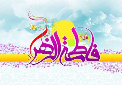 پیاده روی فاطمیون به سمت امامزاده سید محمد(ع) قهدریجان  برگزار می شود