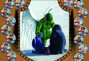 نخستین سالگرد شهدای مدافع حریم امنیت لشکر ۱۴ امام حسین (ع) در اصفهان برگزار میشود