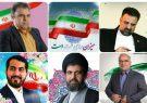 ۵ کاندیدا در حوزه انتخابیه فلاورجان رقابت میکنند+کد کاندیدا