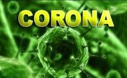 کارگروه پیشگیری و کنترل ویروس کرونا در آموزش و پرورش فلاورجان تشکیل شد
