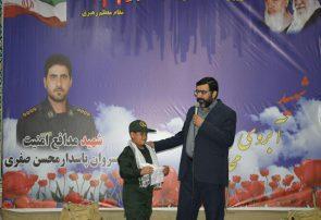 یادواره شهید آبروی محله ویژه شهید مدافع امنیت سروان محسن صفری