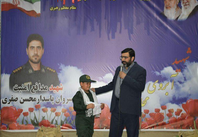 برنامه شهید آبروی محله شهید محسن صفری