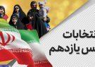 نتایج انتخابات در حوزه انتخابیه فلاورجان/ موسوی لارگانی رای آورد