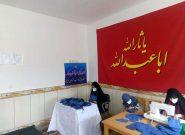 تولید ماسک بهداشتی در  دارالقرآن شهر کلیشاد سودرجان
