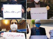 برخی صنوف غیرضروری در قهدریجان اعلام تعطیلی کردند/ پیشتازی قهدریجان درشکست کرونا