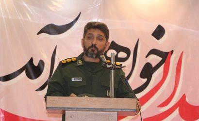تجلیل از نخبگان و بانوان محجبه شهرستان فلاورجان