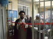 افتتاح دفتر مرکزی احداث حسینیه شهرستان فلاورجان در کربلا+جزئیات