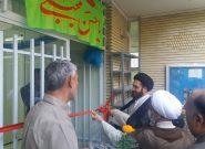 گزارش تصویری :آغاز به کار دفتر احداث حسینیه شهرستان فلاورجان درکربلای معلی