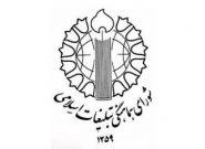 مسعود نیکان به ریاست شورای هماهنگی تبلیغات اسلامی شهرستان  فلاورجان  منصوب شد