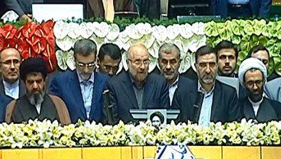 حضور نماینده فلاورجان در  هیات رئیسه مجلس یازدهم