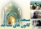 کانونهای مساجد فلاورجان ۱۰۰ هزار ماسک تولید و توزیع کردند