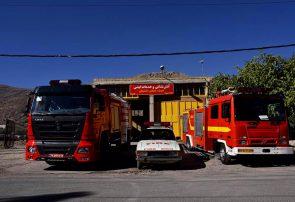 ۱۲مصدوم در انفجار مخزن در شهرک صنعتی اشترجان /مصدومیت یک آتش نشان هنگام مهار آتش سوزی