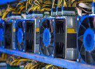 کشف ۳۱ دستگاه ماینر استخراج ارز دیجیتال در فلاورجان