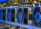کشف ۴۸ دستگاه ماینر استخراج ارز دیجیتال در فلاورجان