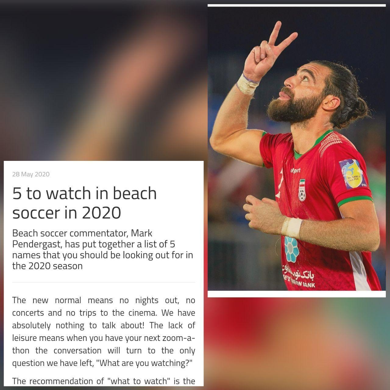 ساحلی باز شهرستان فلاورجان  در جمع پنج ستاره فوتبال ساحلی جهان