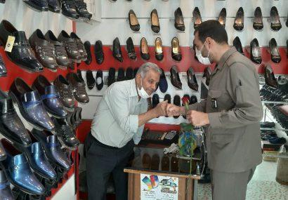 تبریک روز اصناف  به کسبه و بازاریان شهرستان فلاورجان