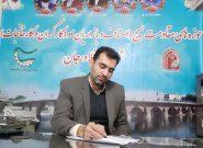 برنامههای روز بسیج اصناف و بازاریان شهرستان فلاورجان