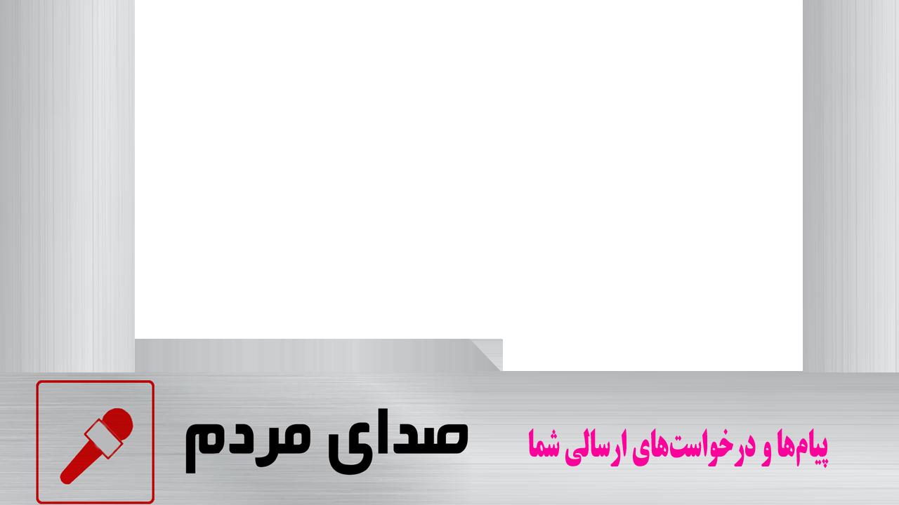 نبود روشنایی در بلوار امام رضا (ع) شهر فلاورجان + فیلم