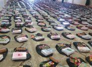 ۱۳۰۰بسته لوازم التحریر بین دانش آموزان نیازمند شهرستان فلاورجان توزیع شد