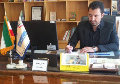 کارگران و کارفرمایان شهرستان فلاورجان در سامانه جامع روابط کار ثبت نام کنند