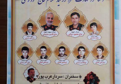 اولین سالگرد شهادت سردارحاج محمودتوکلی برگزار می شود