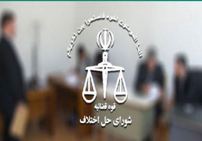 محکوم له گذشت کرد، زندانی فلاورجانی از زندان آزاد شد