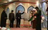 برگزاری همایش بانوان بسیجی اصناف و بازاریان شهرستان فلاورجان
