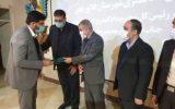 انتصاب مهدی طارمی به عنوان رییس جدید حوزه قضایی شهرستان فلاورجان