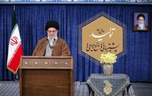 رهبر انقلاب اسلامی سال ۱۴۰۰ را سال «تولید؛ پشتیبانیها، مانعزداییها» نامگذاری کردند