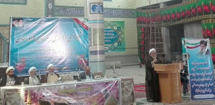 برگزاری جلسه شورای اداری شهرستان فلاورجان  با محوریت نماز جمعه